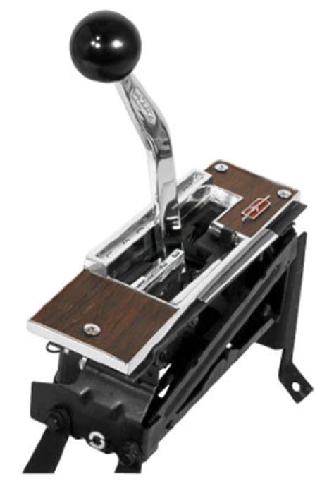1970 Cutlass Shifter Kit, Hurst Dual Gate @ OPGI.com