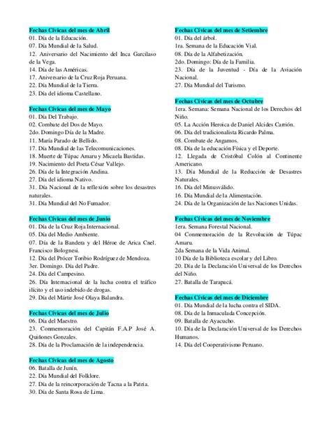 fechas presentacion informacion exogena ao 2016 fechas c 237 vicas