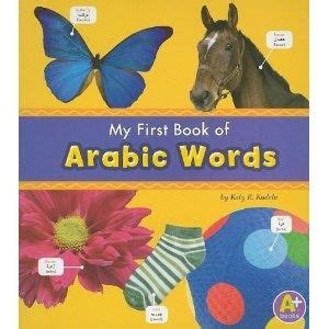 my bilingual book fruit arabic 41 best teach arabic to images on