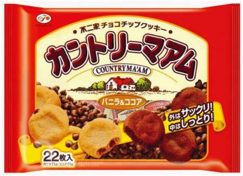 japanese chocolate cookies country maam vanilla and cocoa