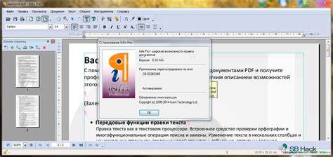 infixpro pdf editor 6 34 full crack soft arcive media infixpro pdf editor версия 6 50 rus crack лечение pro