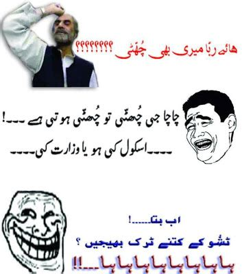 Funny Memes In Urdu - funny pictures quotes pics jokes memes images photos cats