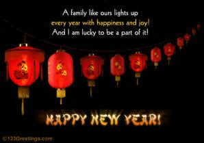 Family Wishes On Chinese New Year! Free Family eCards