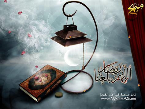 wallpaper ramadhan keren wallpaper keren bulan ramadhan