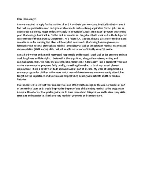 Cover Letter For Scribe cover letter