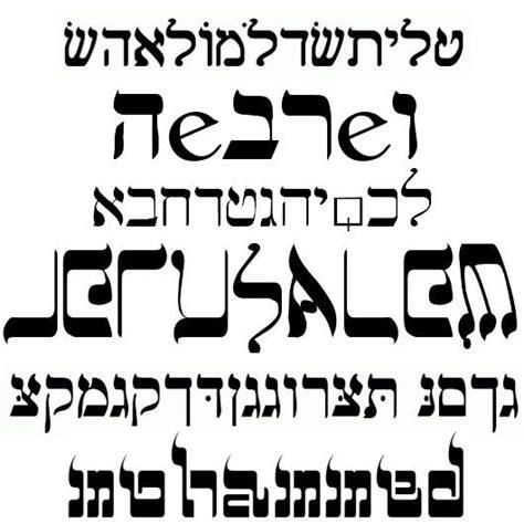 tattoo fonts hebrew creative hebrew fonts fonts