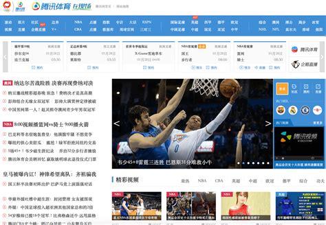 Sport Qq suchergebnisse in china die top player f 252 r baidu