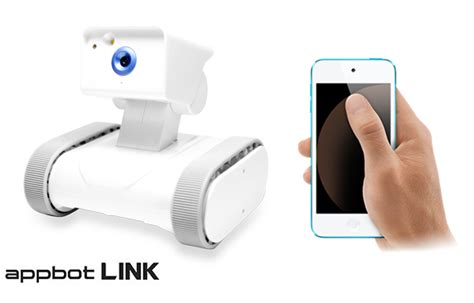 the world s home security robot bright ideas from