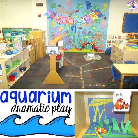 aquarium theme   dramatic play center pocket
