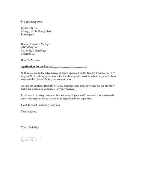 general cover letter format