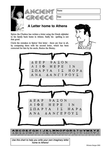 alphabet worksheets ks2 primary history worksheets ks1 ks2 lesson plans resources