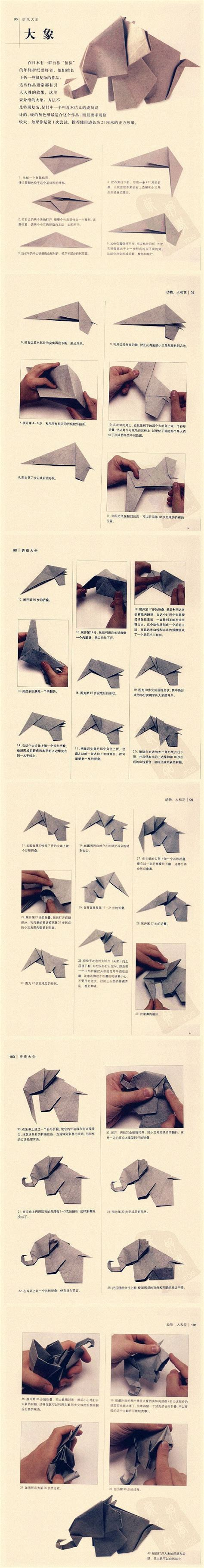 Best Origami Designs - origami best origami elephant ideas on origami mobile