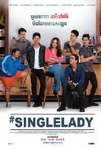 film baru juni 2015 film single lady terbaru 2015 di bioskop virgozta