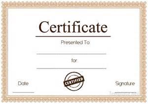 adobe illustrator certificate template free certificate template 65 adobe illustrator