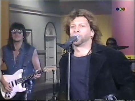 bon jovi in these arms bon jovi in these arms ritmo de la noche 1993 youtube