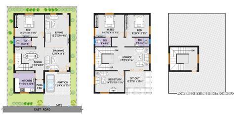 30x40 south facing house plans as per vastu