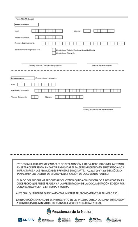 escolaridad 2016 anses formulario formulario de escolaridad progresar 2016 formulario de
