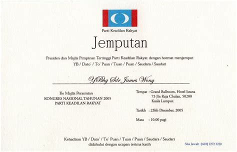 Invitation Letter Sle To Attend A Conference Official Invitation Letter To Opening Ceremony Wedding Invitation Ideas