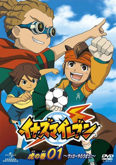 inazuma eleven anime inazuma eleven wiki