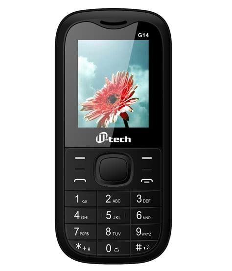 Zenfone 2 Ram 2gb 16gb asus zenfone 2 ze551ml 2gb ram 16gb price specification features digit in
