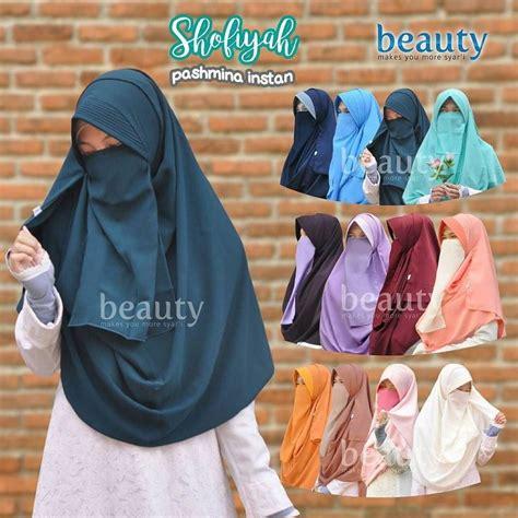 Niqob Butterfly Cadar 8 best niqob dan cadar images on niqab