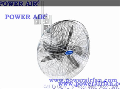 kipas angin dinding by power air ahlinya kipas angin wmv