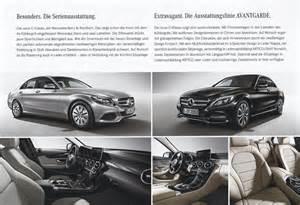 Mercedes E Class Brochure C Class 2014