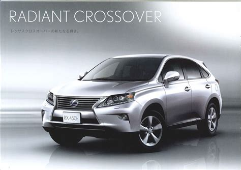 lexus commercial actress first sight 2013 lexus rx commercial love first sight autoevolution