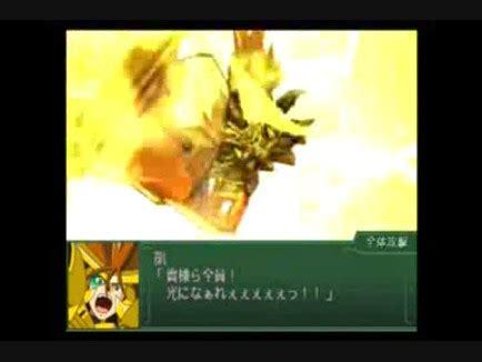 Banpresto Robot Wars Hicchu Battle Simulator Raideen robot wars alpha 3 bomb