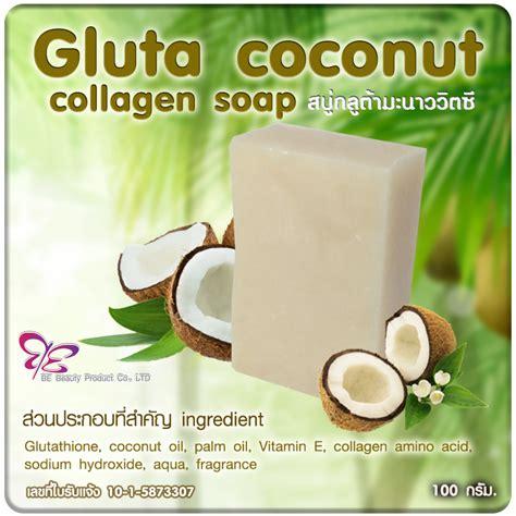 list manufacturers of gluta thailand buy gluta thailand