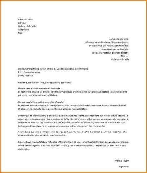 Lettre De Motivation D Une Vendeuse 5 Lettre De Motivation Vendeuse En Boulangerie Curriculum Vitae Etudiant