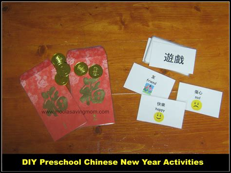 make new year money envelope make it mondays pre k new year