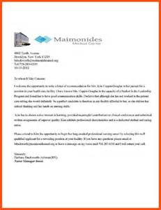 Medical Letter Of Recommendation Template Medical School Letter Of Recommendation Template From