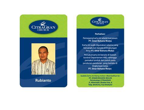 design id card karyawan desain id card karyawan citragran 2012 786 design project