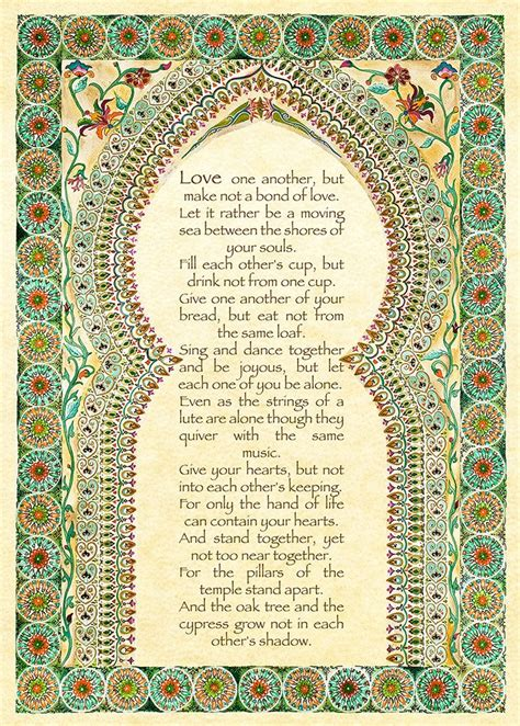 Wedding Blessing Kahlil Gibran by About Marriage By Kahlil Gibran Gift