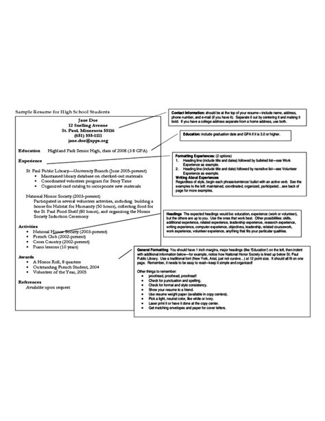 resume for high school students exle resume template for high school student free