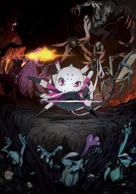 im  spider   anime release winter