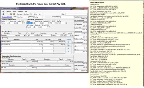 wage estimator w4 worksheet calculator worksheets releaseboard free