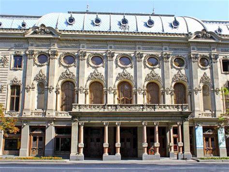 shota rustaveli theater