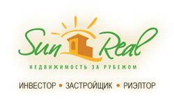 spese notarili acquisto box auto home www sunreal it