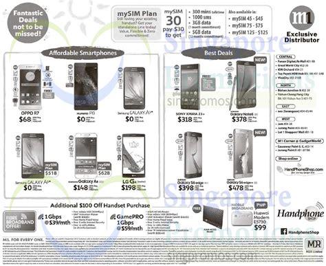 Handphone Samsung Galaxy A8 handphone shop oppo r7 huawei p8 lg g4 samsung galaxy a3 a5 a8 s6 edge s6 edge plus note
