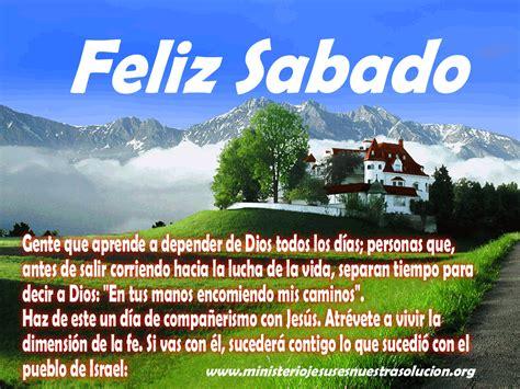 imagenes feliz sabado adventista para facebook feliz sabado adventista feliz sabado 1 tarjetas y coisas