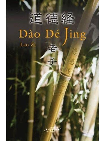 Dao De Jing Lao Zi by Dao De Jing