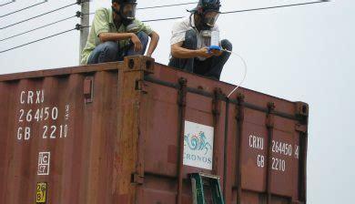 Kontainer Atau Termos Lapangan jasa fumigasi jakarta arsip kontainer kapal fumida