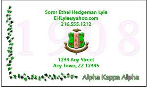 alpha business cards alpha kappa alpha business card style 1