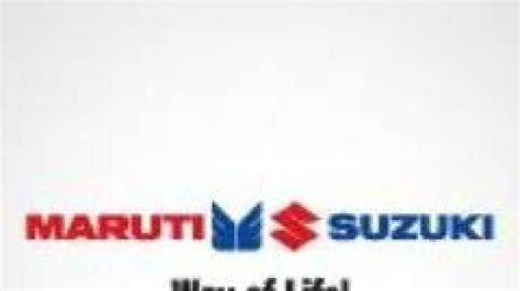 Maruti Suzuki Ltd Careers Maruti Suzuki Launches Limited Edition Wagonr Avance At Rs