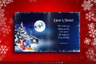 Greeting christmas cards greeting card christmas free greeting cards