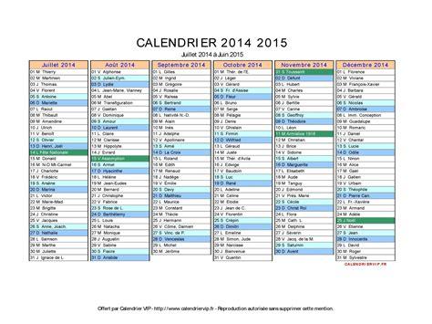 Calendrier X 2015 Calendrier Janvier 2015 Semainier New Calendar Template Site