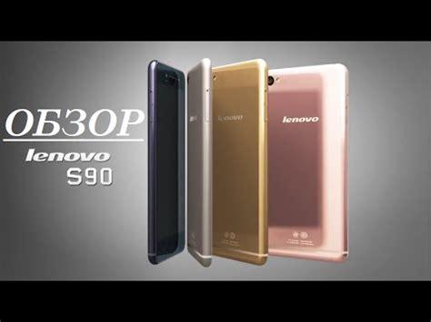 Lenovo A7000 Vs Samsung A5 samsung galaxy a5 vs lenovo s90 doovi