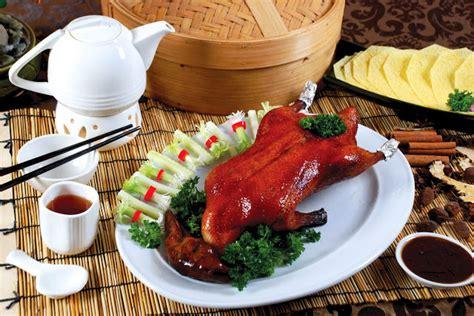 peking roast duck promotion  berjaya waterfront hotel